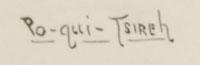 Artist Signature - Tomacito Vigil (c.1923-) Po-qui-Tsireh