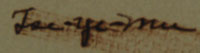 Signature of artist: Romando Vigil (1902-1978) Tse Ye Mu - Falling Cloud