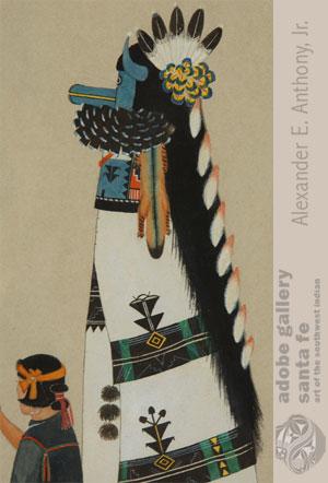 Close up view of the Shalako