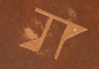 Tse-Pé Gonzales (1940- 2000) signature