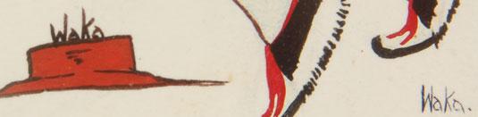 Artist Signature - Ignacio Moquino (1917-1982) Waki Yeni Dewa