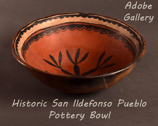 Alternate side view showing the bowl shape and designs.