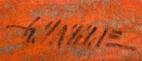 Artist Signature of Gary D. Yazzie, Diné Artist