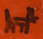 Artist Signature of Zella Cheeda - Antelope Woman, Hopi Pueblo Pottery