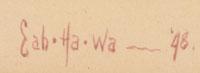 Artist Signature of Taos Pueblo Painter Eva Mirabal (1920-1968) Eah Ha Wa - Fast Growing Corn