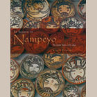 In Search of Nampeyo: The Early Years, 1875-1892 by Steve Elmore